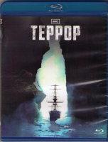 Террор (10 серий) (2 Blu-ray)