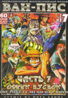 Ван Пис TV (361-420 серии) (2 DVD)