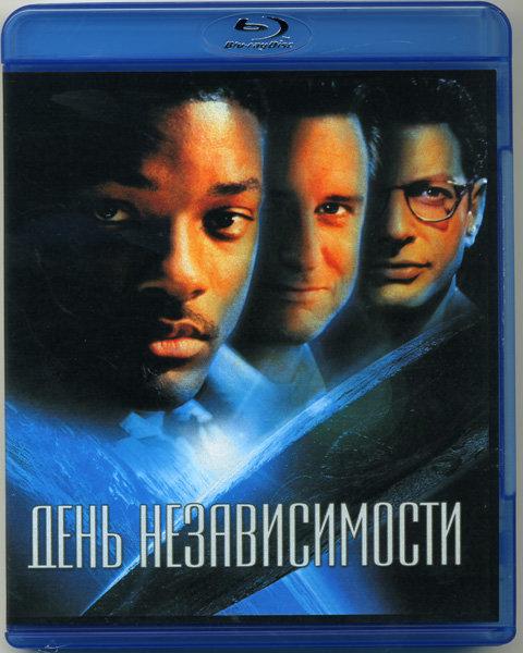 День независимости (Blu-ray) на Blu-ray
