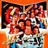 Апельсин (Иллюзия / Веселые соседи) (cd)