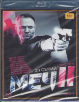 Меч 2 (20 серий) / Пролог (2 Blu-ray)