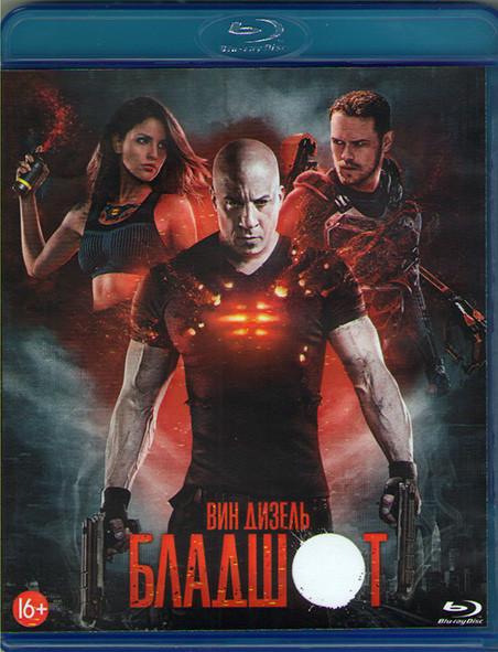 Бладшот (Blu-ray)* на Blu-ray
