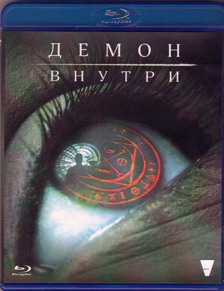 Демон внутри (Вскрытие Джейн Доу) (Blu-ray) на Blu-ray