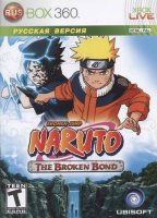 Naruto The Broken Bond (Xbox 360)