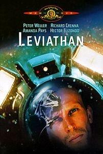 Левиафан на DVD