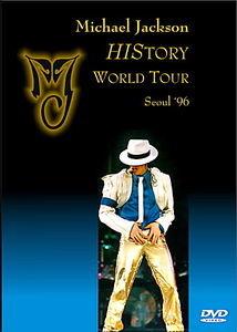 Michael Jackson - History на DVD