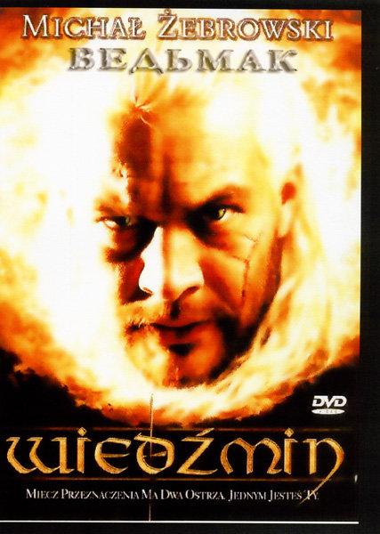 Ведьмак  на DVD
