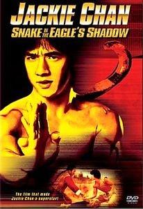 Змея в тени орла на DVD
