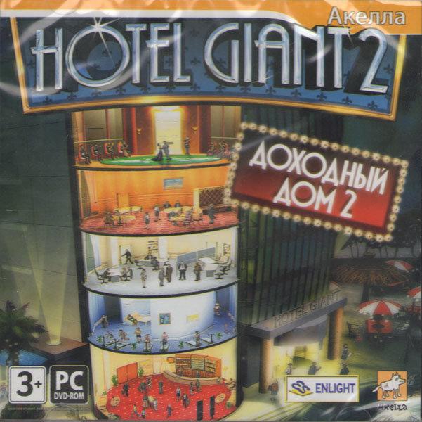 Доходный дом 2 (PC DVD)