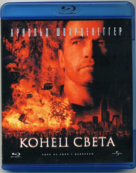 Конец света (Blu-ray)* на Blu-ray
