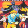 Мумия 1,2 Сезоны (26 серий) (2 DVD) на DVD