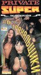 Супер трахальщики PRIVATE-4 на DVD