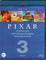 Коллекция короткометражных мультфильмов Pixar 3 Том (Blu-ray)