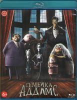 Семейка Аддамс (Blu-ray)*
