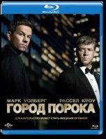 Город порока (Blu-ray)