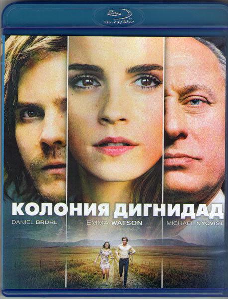 Колония Дигнидад (Blu-ray) на Blu-ray