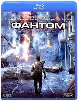 Фантом Самый темный час (Blu-ray)