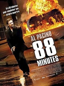 88 минут на DVD