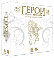 Герои Меча и Магии Коллекционное издание Подарочный Бокс (PC DVD)