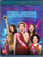 Очень плохие девчонки (Blu-ray)