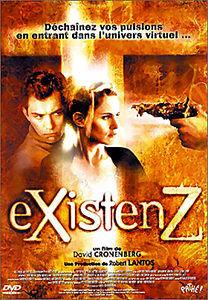 Экзистенция   на DVD