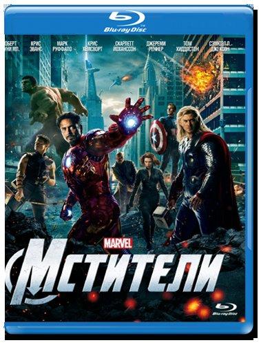 Мстители (Blu-ray)* на Blu-ray