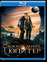 Восхождение Юпитер (Blu-ray)