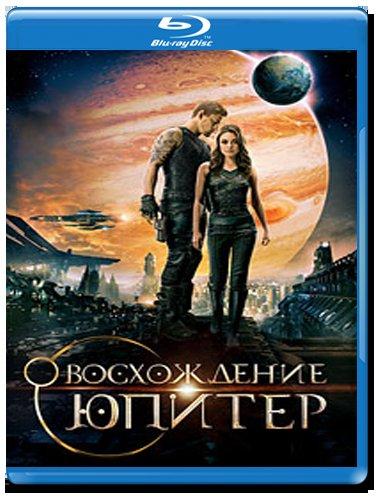 Восхождение Юпитер (Blu-ray)* на Blu-ray