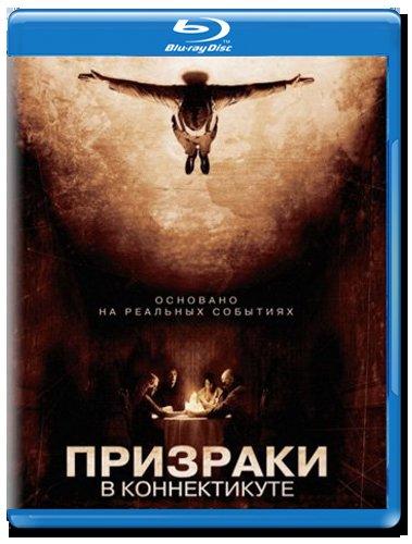 Призраки в Коннектикуте (Blu-ray) на Blu-ray