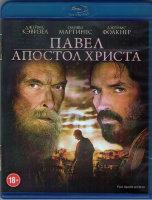 Павел Апостол Христа (Blu-ray)