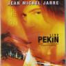 Jean Michel Jarre Live in Pekin (Blu-ray)* на Blu-ray
