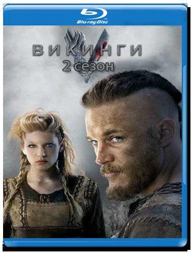 Викинги 2 Сезон (10 серий) (2 Blu-ray)* на Blu-ray
