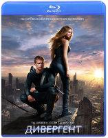 Дивергент (Blu-ray)*