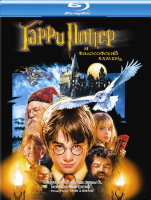 Гарри Поттер и философский камень 3D+2D (Blu-ray 50GB)