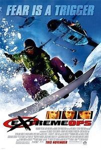 Экстремалы на DVD