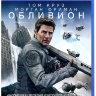 Обливион (Blu-ray)* на Blu-ray