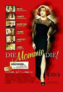 Умри мамочка на DVD