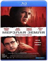 Мерзлая земля (Blu-ray)