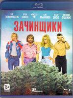 Зачинщики (Blu-ray)