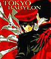 Токио - Вавилон