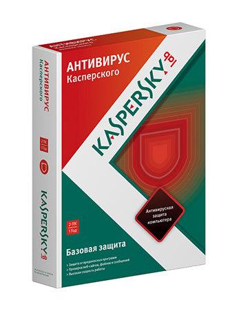 Kaspersky Anti Virus 2013 (Антивирус Каперского) (DVD-BOX)