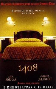 1408 (Blu-ray) на Blu-ray