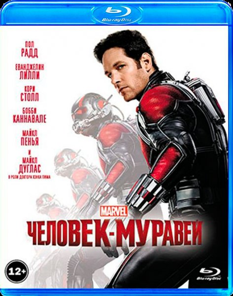 Человек муравей (Blu-ray 50GB) на Blu-ray