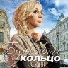 Бульварное кольцо (4 серии) на DVD