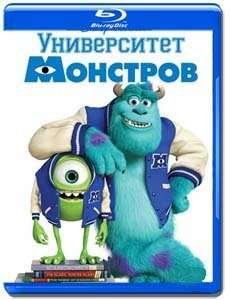 Университет монстров (Blu-ray)