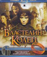 Властелин колец Трилогия (6 Blu-ray 50GB)