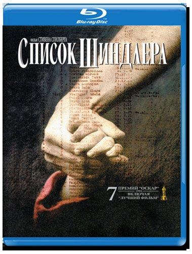 Список Шиндлера (Blu-ray)