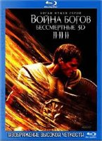 Война Богов Бессмертные (Real 3D) (Blu-ray)
