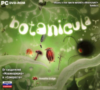 Botanicula (PC DVD)