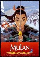 Мулан. Специальное издание (2 DVD)